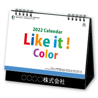 卓上Like it! Color